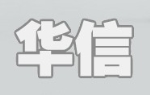 南阳市华信工程材料有限公司