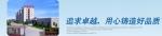 广东佛山南海九洲普惠风机有限公司