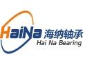 济南海纳机电有限公司