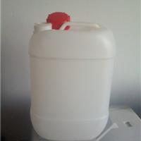 供应10升塑料桶10L闭口桶