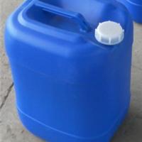 供应25升塑料桶25L塑料桶