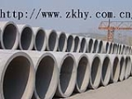 河南中原水泥制品有限公司
