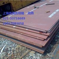 供应40NiCrMo7材料40NiCrMo7材质性能
