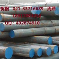 供应45CrNiMo是什么材料高高工具钢