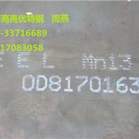 供应20Mn23ALV是什么材料高高无磁钢