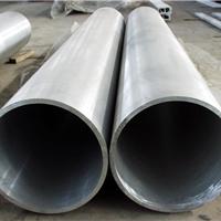 供应奥氏体型不锈钢316LN 圆钢 板材