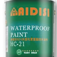 供应单组份潮固化聚氨酯防水涂料