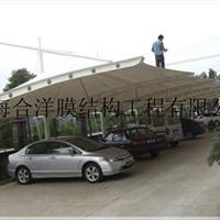 上海合洋膜结构工程有限公司