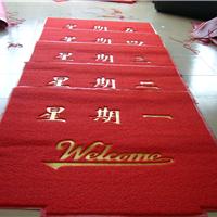 供应深圳最好的地垫 最受欢迎的地垫 用途最广的地垫 地垫价格