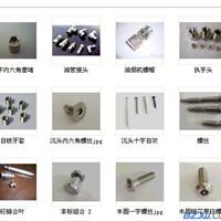 供应不锈钢冷镦产品 不锈钢异形件 温州冷镦件价格