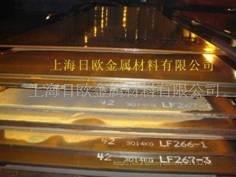 上海日欧金属材料有限公司