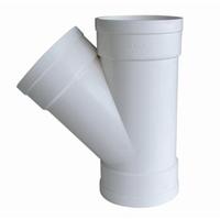 供应山东PVC-U管件 四通 斜三通 存水管 地漏 弯头