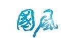 安徽国风木塑科技有限公司