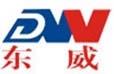 郑州东威机器制造有限公司