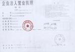 河北省沧州泊头市成帅铸造量具有限公司