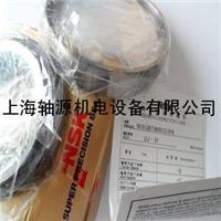 供应N1018BTKRCC1P4轴承