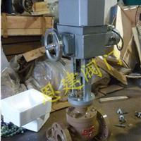 供应 ZAZP电动单座调节阀