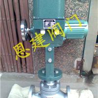 供应 ZAZM电动套筒调节阀