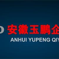 安徽玉鹏建材科技有限公司