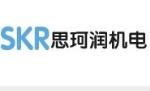 上海思珂润机电有限公司