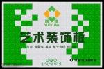 悦缘复合材料科技有限公司北京办事处