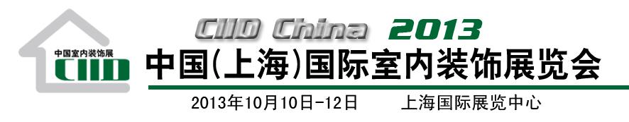 北京海闻展览有限公司