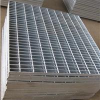 热浸锌钢格栅板(镀锌钢格板/格栅踏步)
