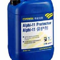 供应费诺克斯防冻型保护剂Alphi-11