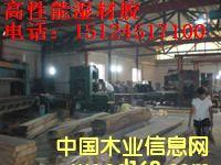湿材胶操作工艺流程