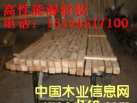 刨切木皮专用湿材胶