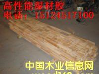 哈尔滨湿材胶有限公司