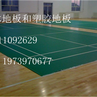 供应篮球场地体育运动实木地板