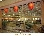 上海风尚门业有限公司