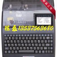 供应昆山硕方线号机TP76价格|电力设备