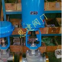 供应 ZDLP精小型电子式电动单座调节阀