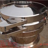 供应河南新乡全不锈钢陶瓷振动筛-陶瓷粉专用筛分机