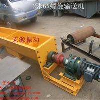涂料筛分机 涂料传送输送机  U型螺旋输送机