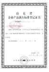 中国高等科研中心