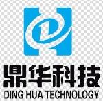 深圳市鼎华科技发展有限公司