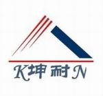 广州坤耐保温建材有限公司