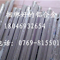 316L不锈钢六角棒2520