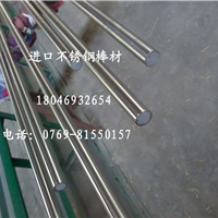 1Cr18Ni12高强度不锈钢SUS305