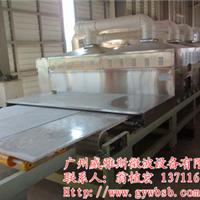 供应石材烘干设备