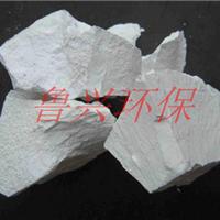 供应金属钙,合肥食品级氢氧化钙厂家,氧化钙厂家