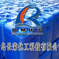 青岛长荣化工科技有限公司