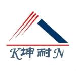 广州坤耐玻璃棉建材有限公司