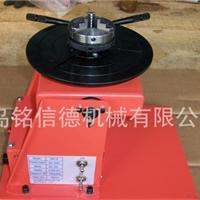 特价-济宁带卡盘焊接变位机-滨州KB50带卡盘焊接变位机