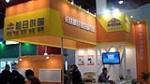 上海朝日长丝碳纤维电地暖――武汉分公司