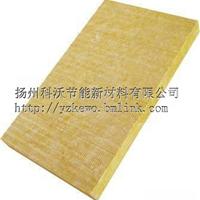 供应岩棉板(厂家直销)