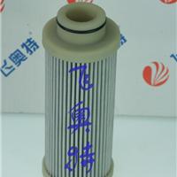 供应液压滤芯